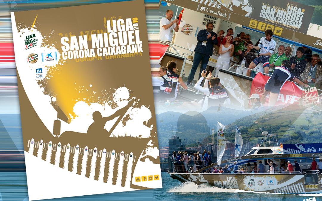La Liga San Miguel, vestida con nuestra imagen, llega a su fin